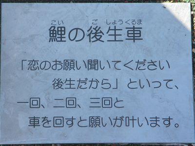 02_urayama092.jpg