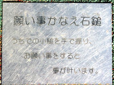 02_urayama102.jpg