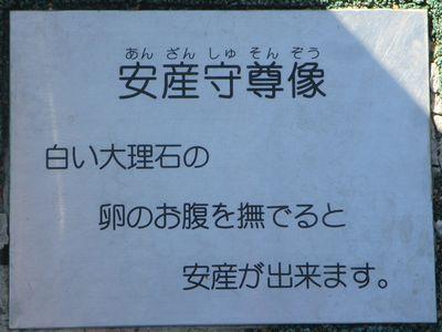 02_urayama112.jpg