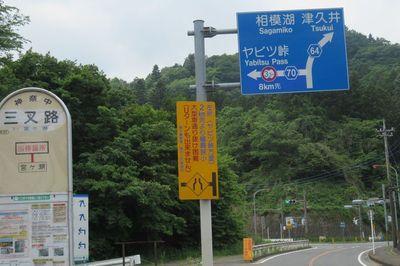 02_yabitsu01.jpg