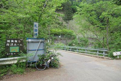 02_yabitsu05.jpg