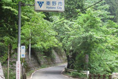 02_yabitsu07.jpg
