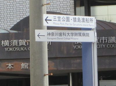 02_yokosuka03.jpg
