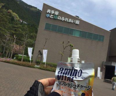 02okutamako_01.jpg