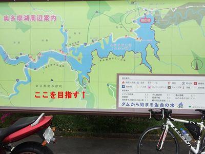 02okutamako_04.jpg