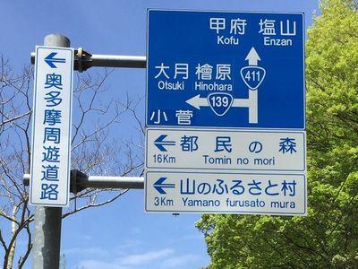 02okutamako_05.jpg