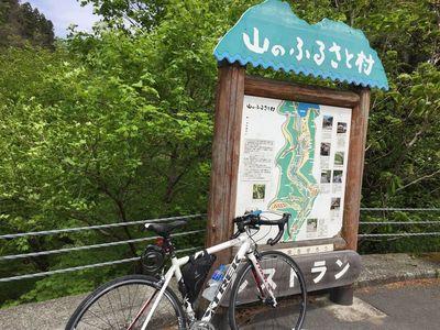 02okutamako_06.jpg
