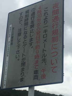 03_anagawa.jpg