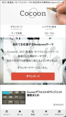 03_cocoon.jpg