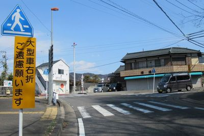 03_fujino02.jpg