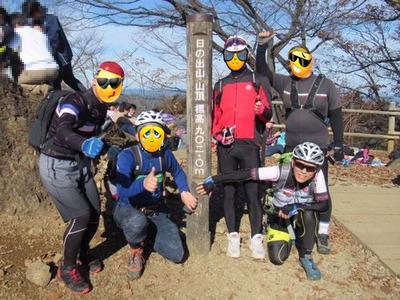 03_hinodeyama07.jpg