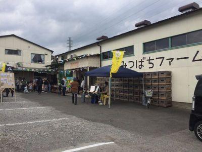 03_itsukaiti02.jpg
