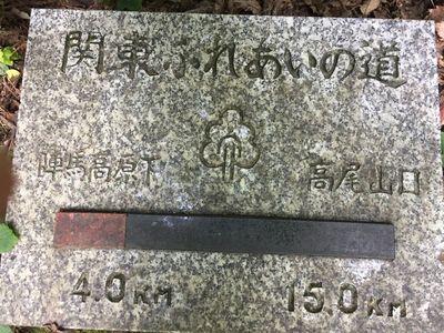 03_jinba07.jpg