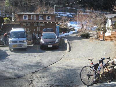 03_kakkaku10.jpg