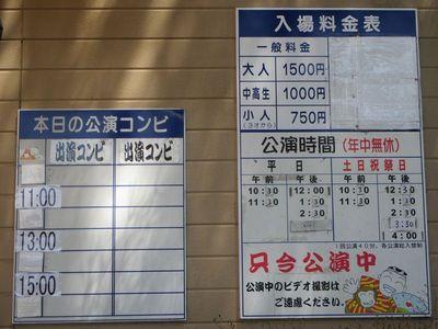 03_kawaguchiko04.jpg