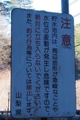 03_kazuno02.jpg