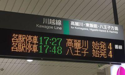 03_kiro2.jpg