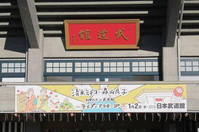 03_kitanomaru04.jpg