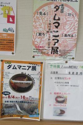 03_koryukaikan03.jpg