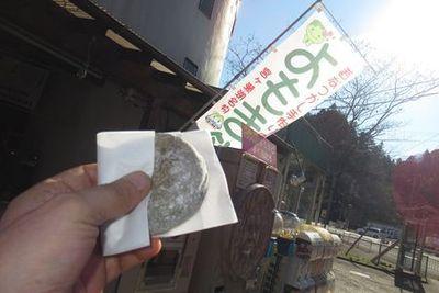 03_miyagase05.jpg