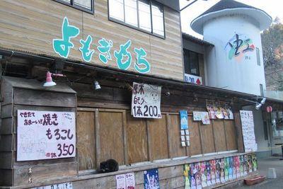03_miyagasw02.jpg