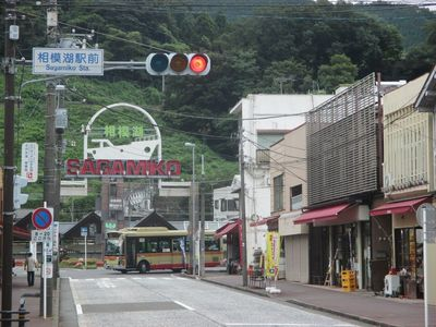 03_sagamiko02.jpg
