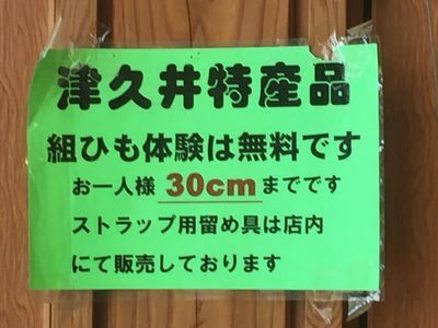03_toriihara02.jpg