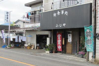 03_tsuru02.jpg