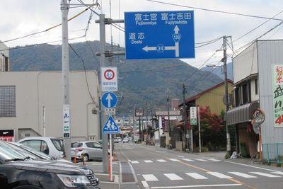 03_tsuru04.jpg