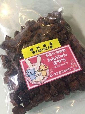 03_wasabiduke_c.jpg