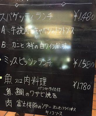 03_yamanakako02.jpg