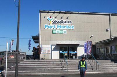 03_yokosuka04.jpg