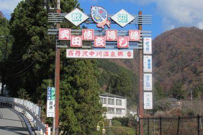 03nakagawa05.jpg