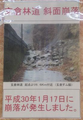 03nakagawa08.jpg
