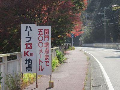 03nakagawa15.jpg