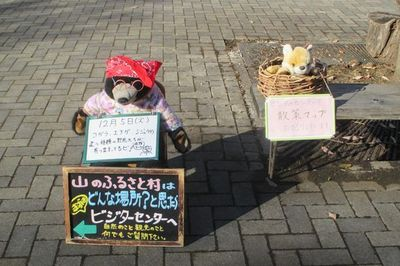 04_furusatomura03.jpg
