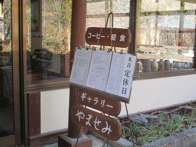 04_furusatomura05.jpg