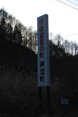04_gakkaku02.jpg