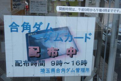 04_gakkaku04.jpg