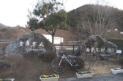 04_gakkaku06.jpg