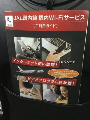 04_jal.jpg