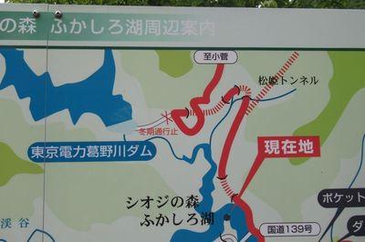 04_kuzuno04.jpg