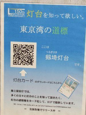 04_miura08.jpg