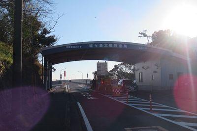 04_miura10.jpg