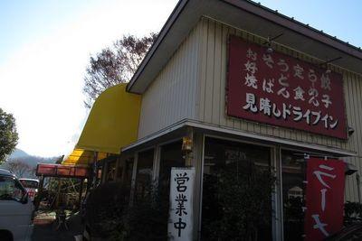 04_sagami02.jpg