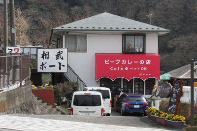 04_sagami08.jpg