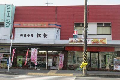 04_sakai05.jpg