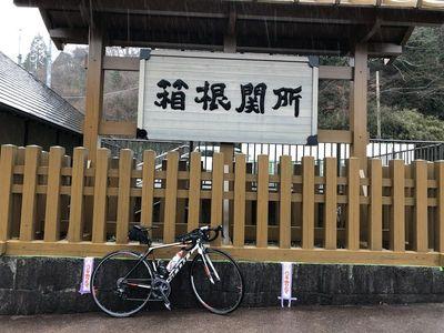 04_sekisho05.jpg