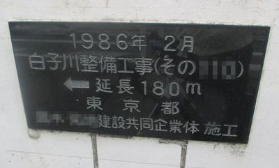 04_sirako02.jpg