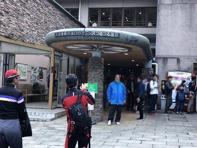 04_tsurutsuru01.jpg